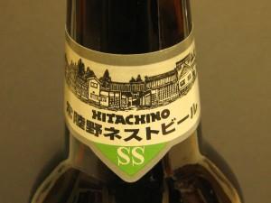 Hitachino_stout_band