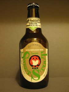 Hitachino_stout_front