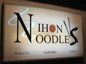Nihon_Noodles_sign