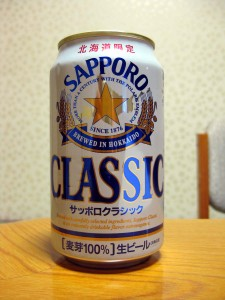Sapporo_classic_blue_front
