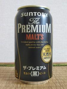 Suntory_malts_kuro_front